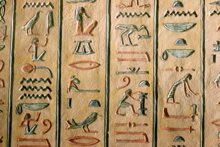 hieroglyphics-19499-75296.jpg
