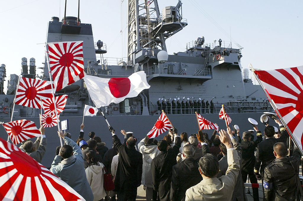 Japanese Self Defence Force see off the Japanese support vessel