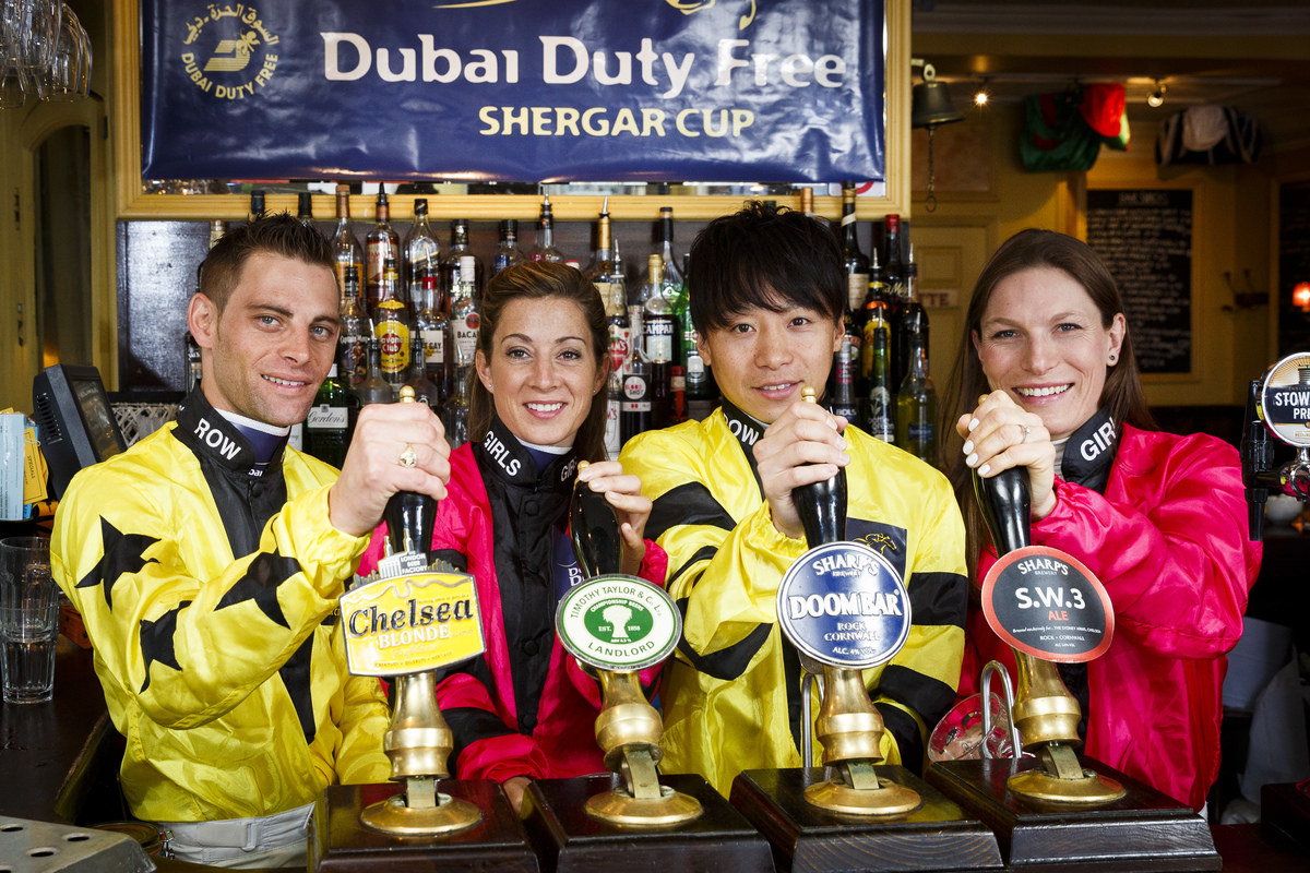 GettyImages-585753914 Dubai Duty Free Shergar Cup in london england