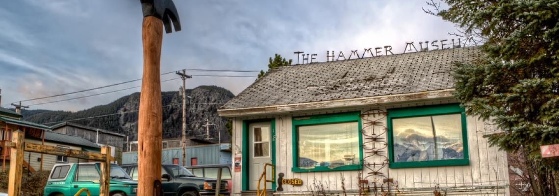 Hammer_Museum