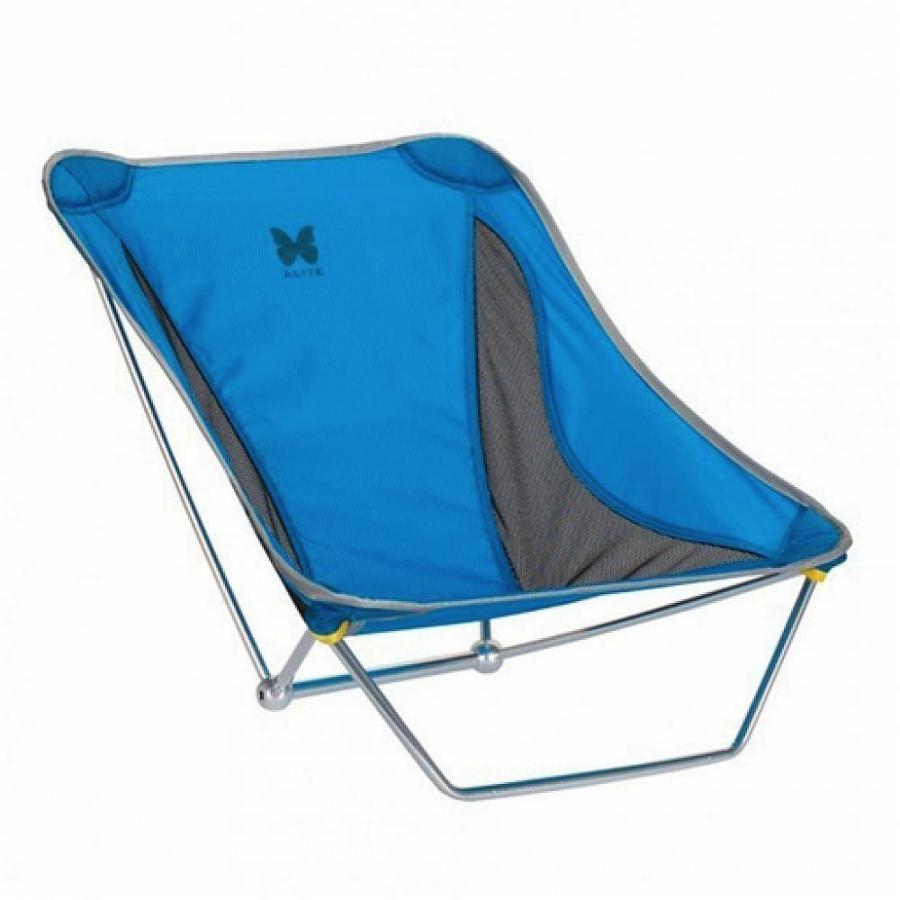 015--6-alite-mayfly-convertible-chair-e86342c64ef6043a70c303b3e2ba3833.jpg