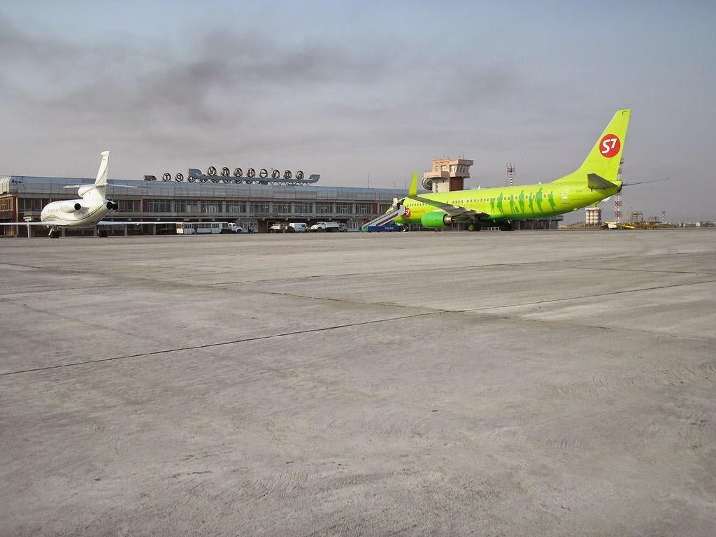 Ulan-Ude Airport.jpg