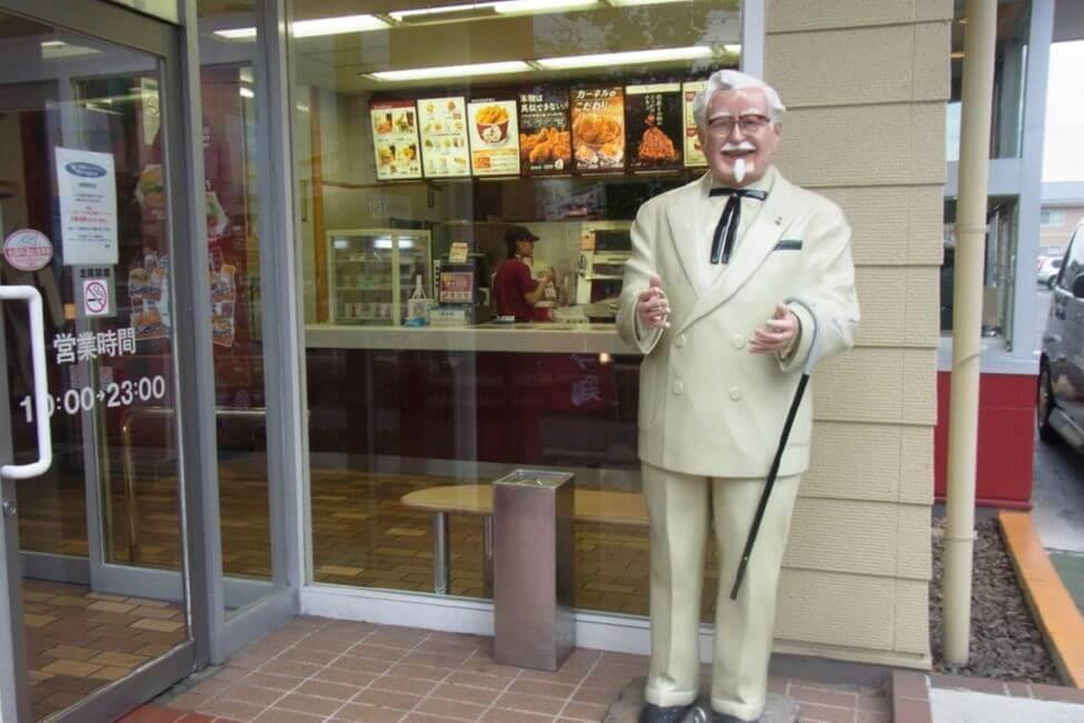 The KFC Curse