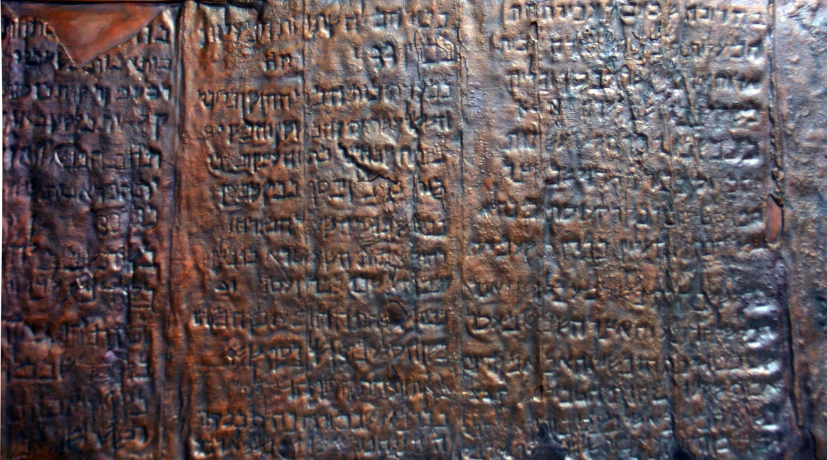 Impossible-things-copper-scroll-dead-sea.jpg