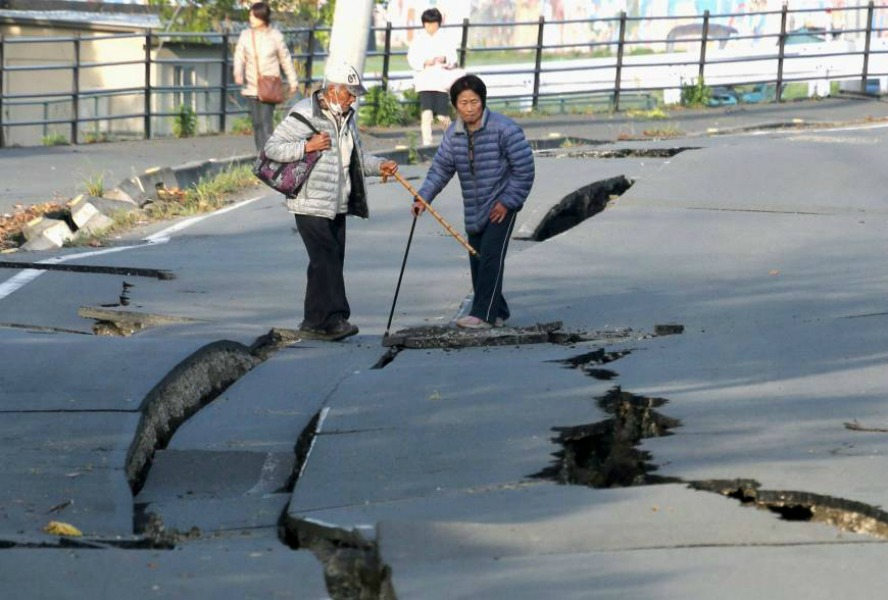 Kumamoto in Japan: The Earthquakes That Stole Lives and Security