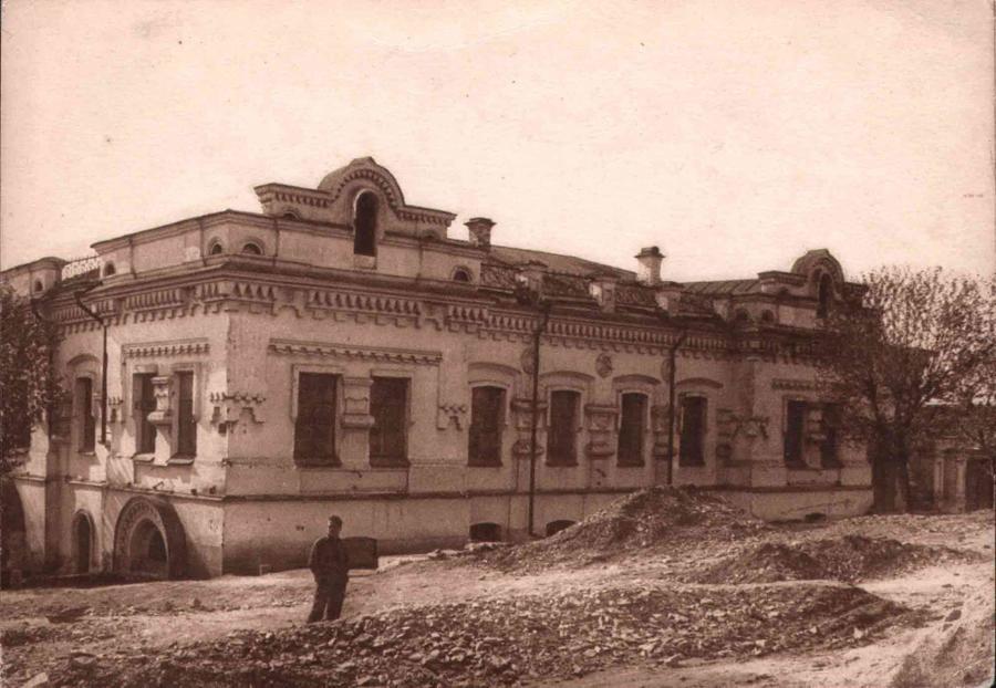 The Romanov's Final Journey