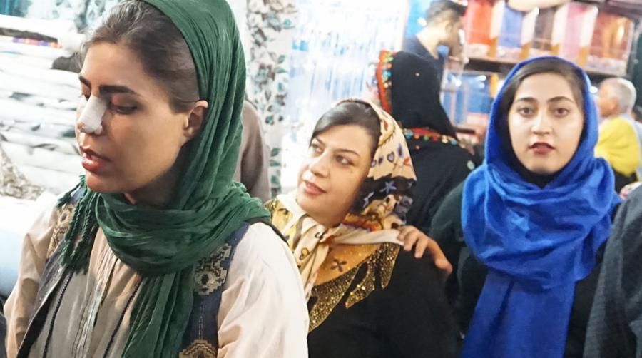 Iranian Noses