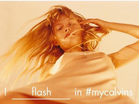 Calvin Klein Upskirt