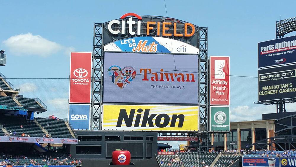 Taiwan Day Baseball Citi Field