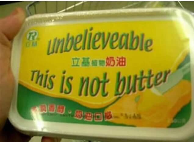 This Is Not Butter.jpg