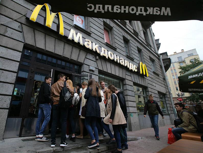 russia mcdonalds.jpg